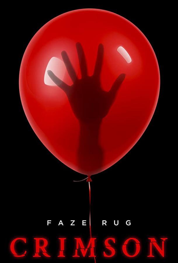 Багровый / Crimson (2020) смотреть онлайн