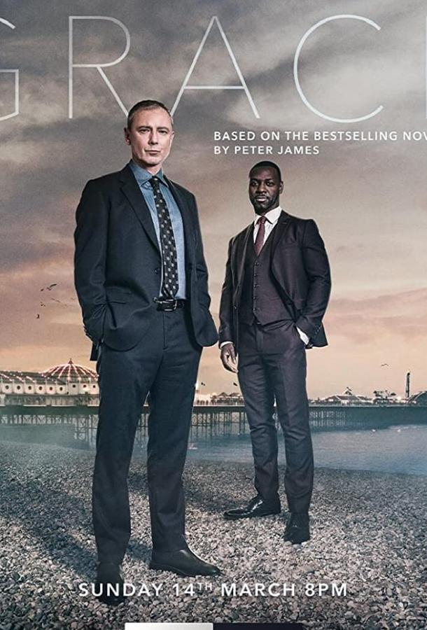 Grace (2021) смотреть онлайн 1 сезон все серии подряд в хорошем качестве