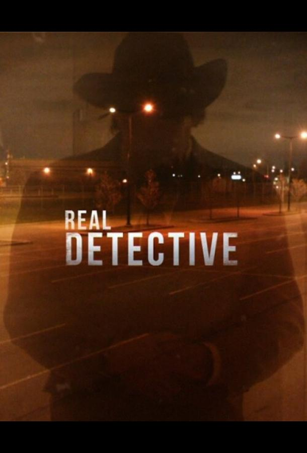 Сериал Настоящий детектив (2016) смотреть онлайн 1 сезон
