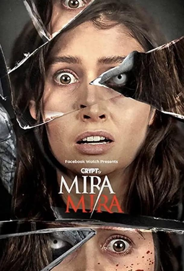 Mira Mira (2021) смотреть онлайн 1 сезон все серии подряд в хорошем качестве