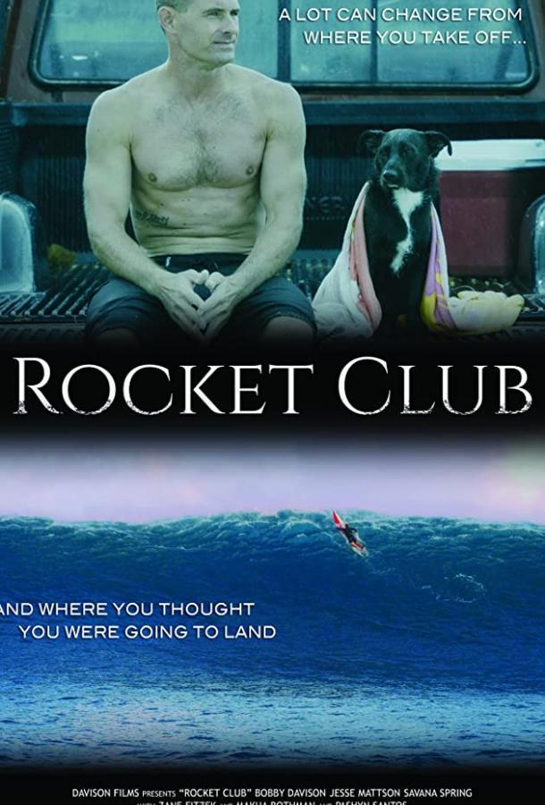 "Клуб ""Ракета"" / Rocket Club (2019) смотреть онлайн"