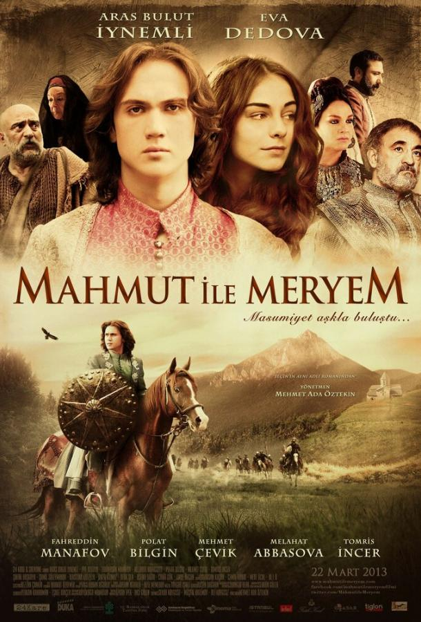 Махмут и Мерием (2013)