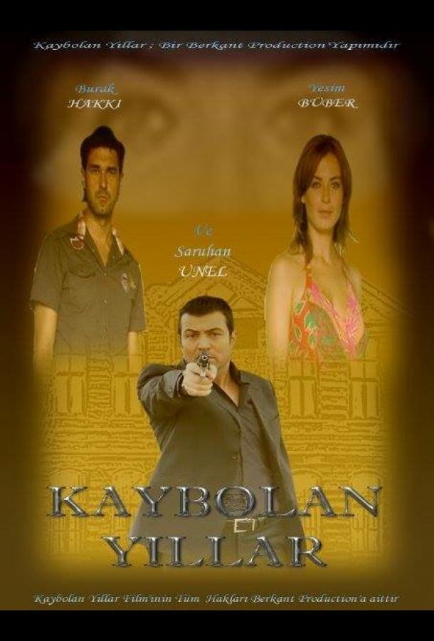 Утраченные годы / Kaybolan yillar (2006)