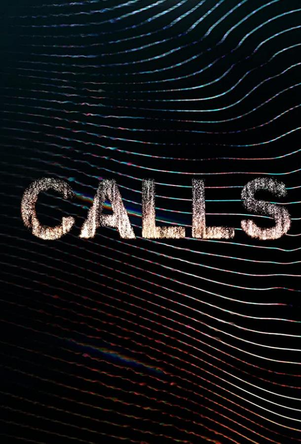 Тревожный звонок (2021) смотреть онлайн 1 сезон все серии подряд в хорошем качестве