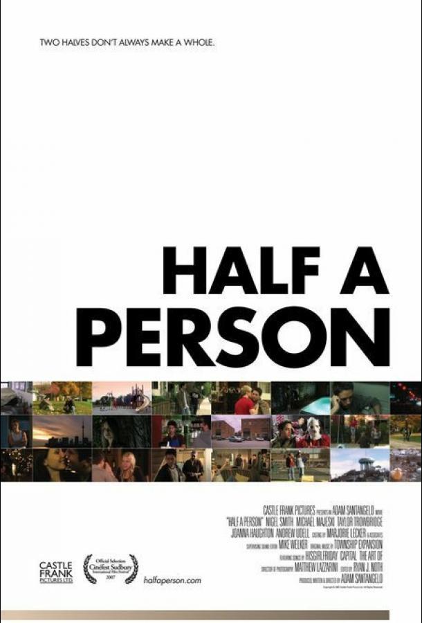 Половинка / Half a Person (2007) смотреть онлайн