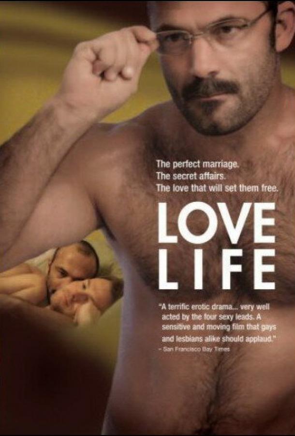 Любить жизнь (2006) смотреть бесплатно онлайн