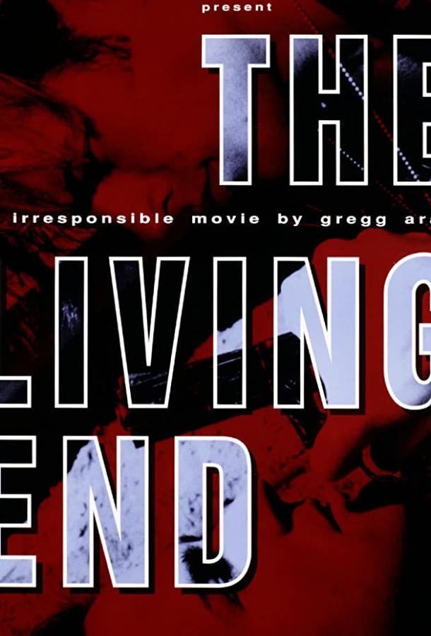 Оголенный провод / The Living End (1992)