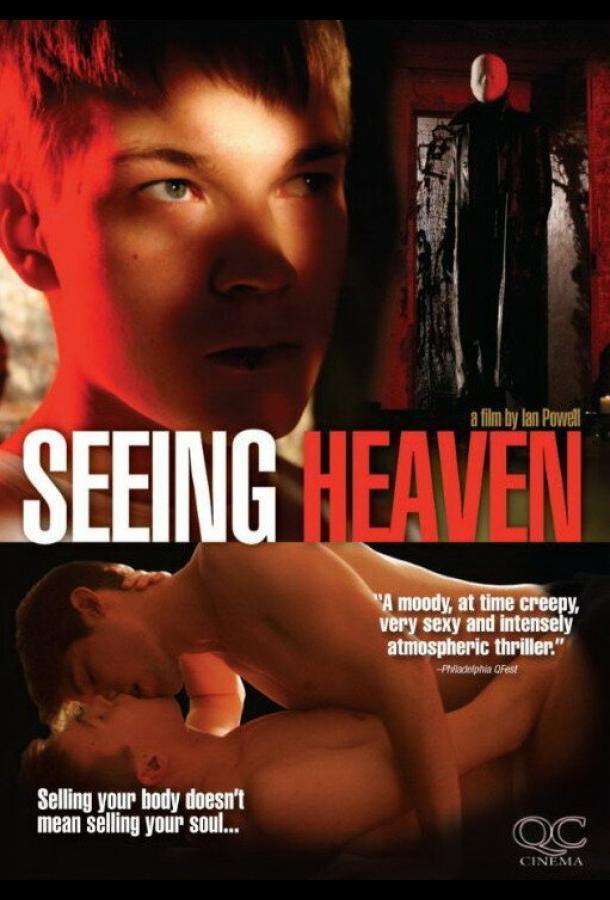 Узревший блаженство / Seeing Heaven (2010)