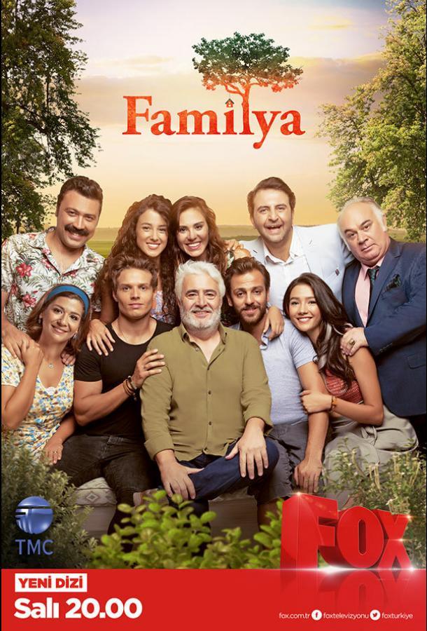 Семья / Familya (2016)