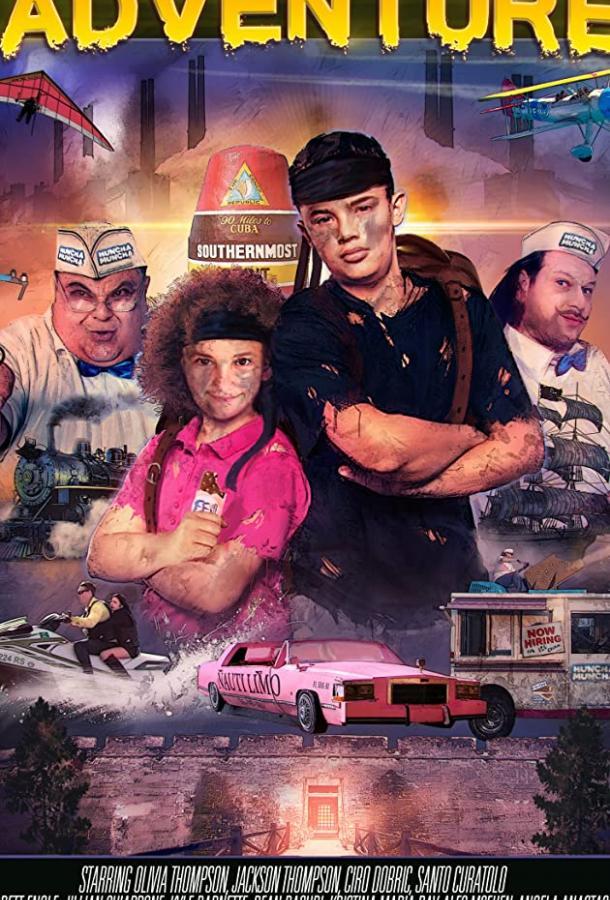 Ужасное приключение (2020) смотреть онлайн в хорошем качестве