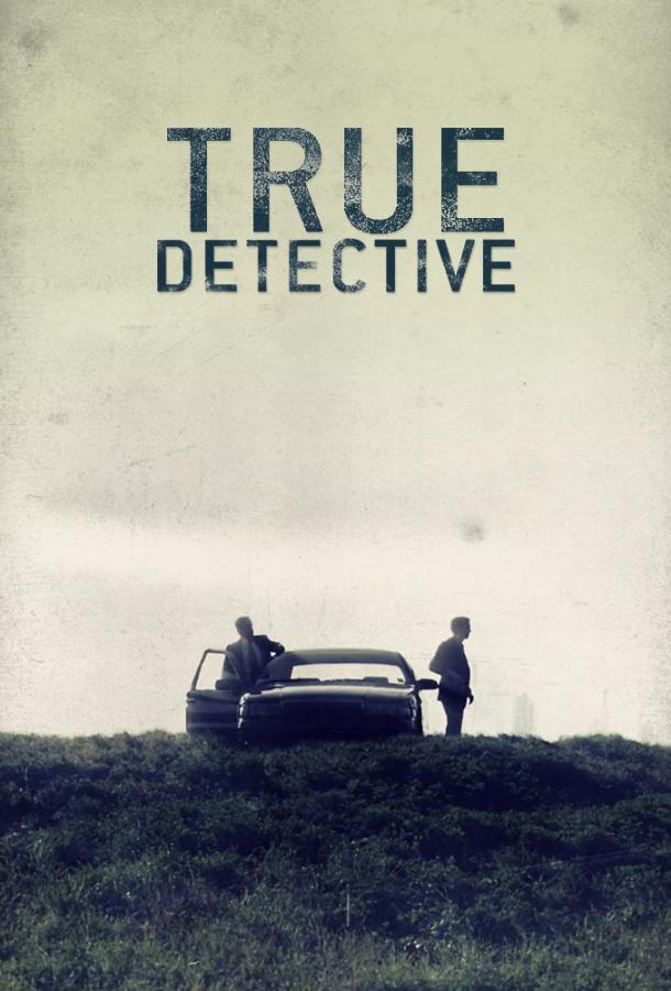 Настоящий детектив (2 сезон) смотреть онлайн