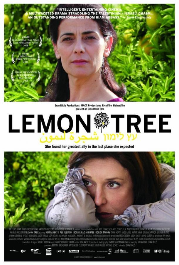 Лимонное дерево / Etz Limon (2008)