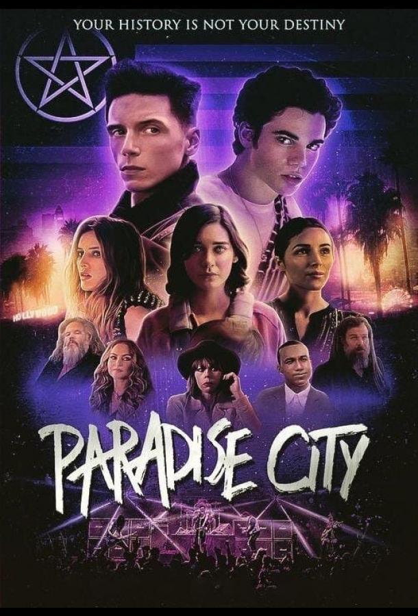 Райский город / Парадайз-Сити сериал (2021)
