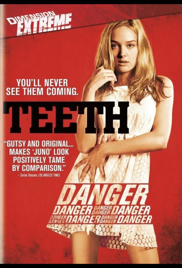 Зубы / Teeth (2007)
