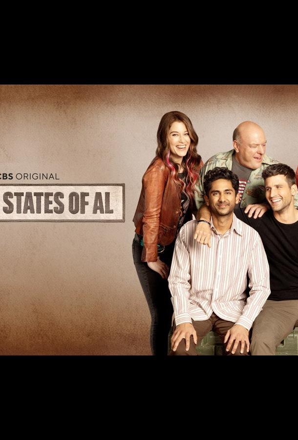 Соединённые Штаты Ала (2021) смотреть онлайн 1-2 сезон все серии подряд в хорошем качестве