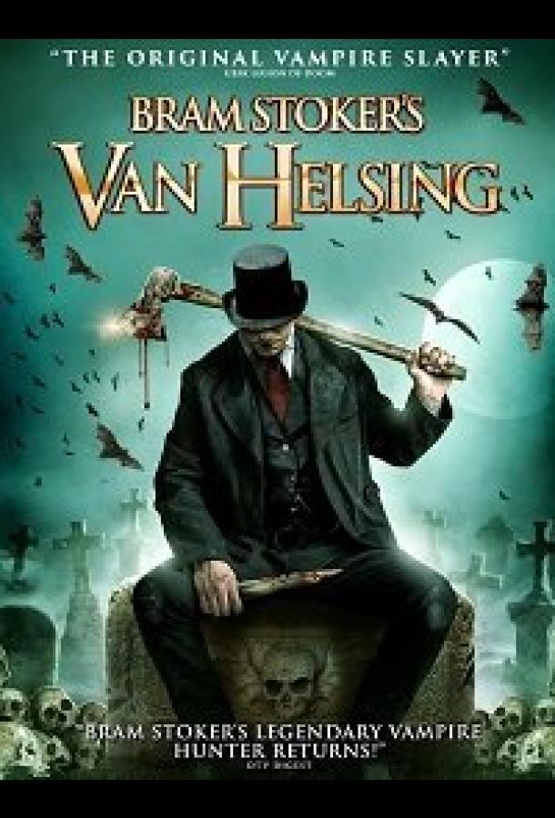 Ван Хельсинг Брэма Стокера (2021) смотреть бесплатно онлайн