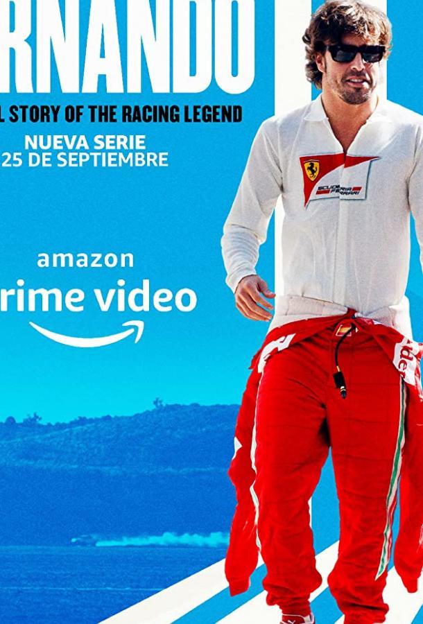 Сериал Фернандо (2020) смотреть онлайн 1 сезон