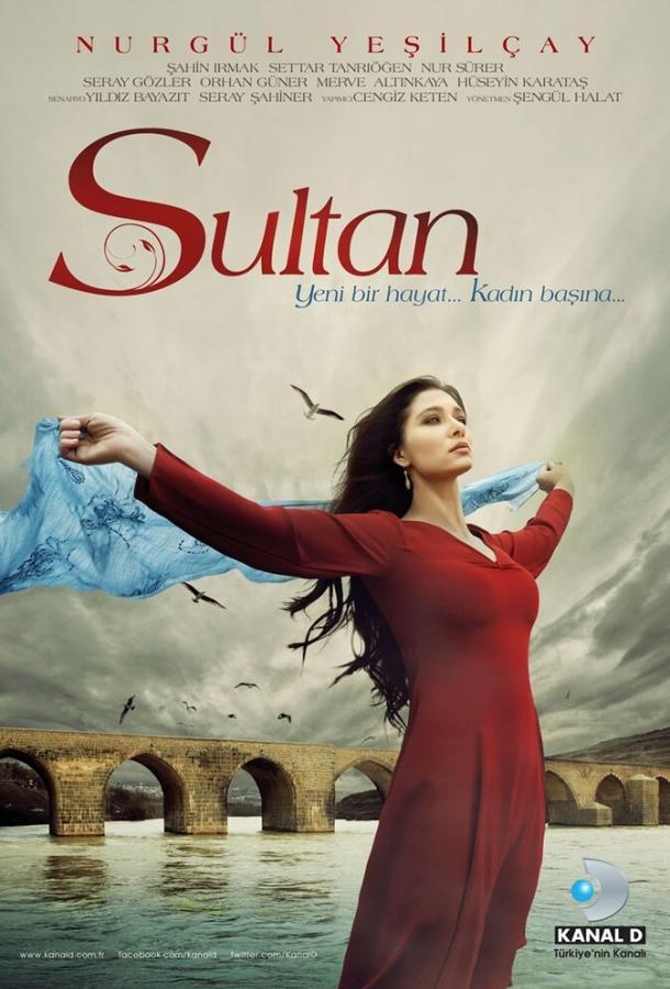 Сериал Султан (2012) смотреть онлайн 1 сезон