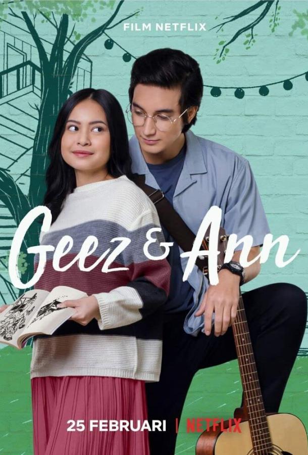 Гиз и Энн (2021) WEBDL
