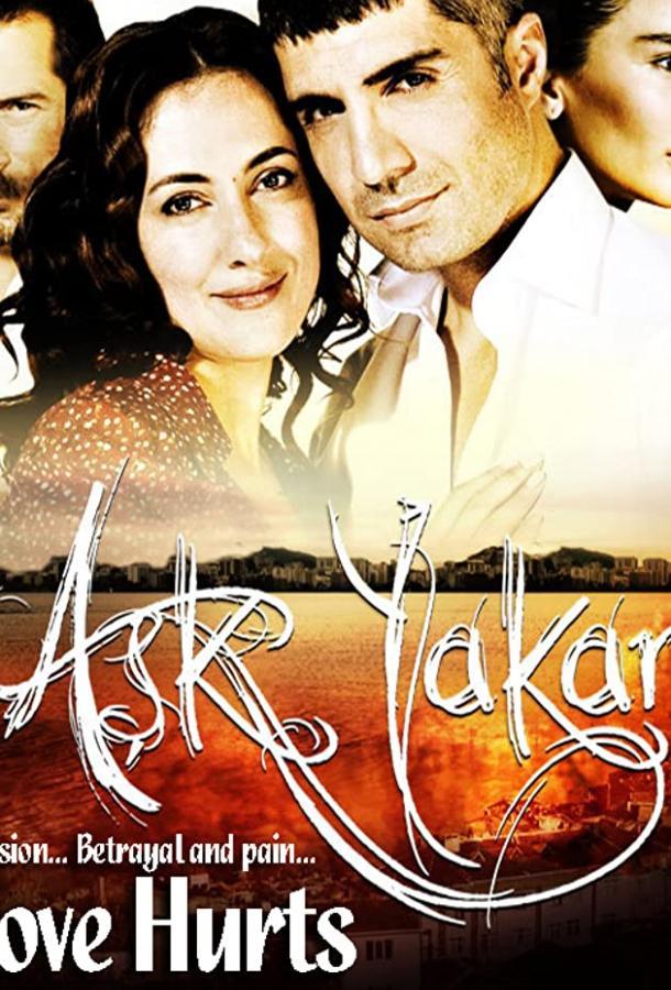 Любовь сжигает / Ask Yakar (2008)