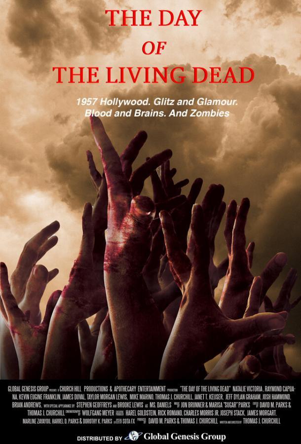 День живых мертвецов (2020) HD