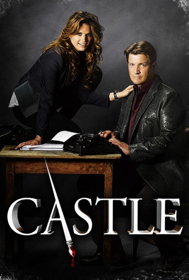 Касл  (2009) 8 сезон 22 серия.