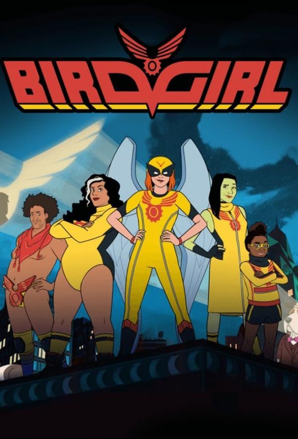 Birdgirl (2021) смотреть онлайн 1 сезон все серии подряд в хорошем качестве