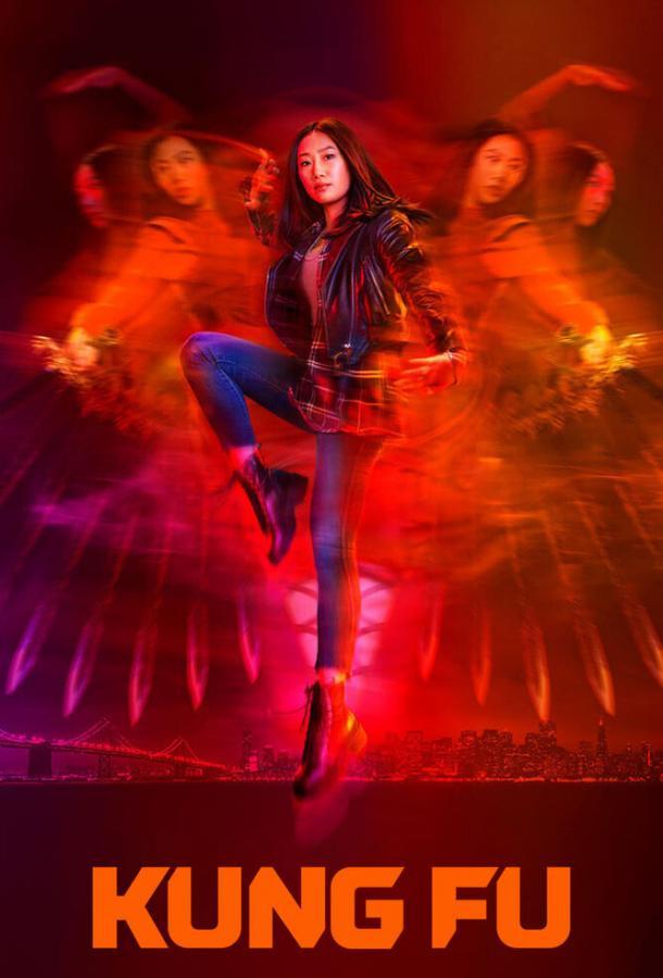 Сериал Кунг-фу (2021) смотреть онлайн 1 сезон