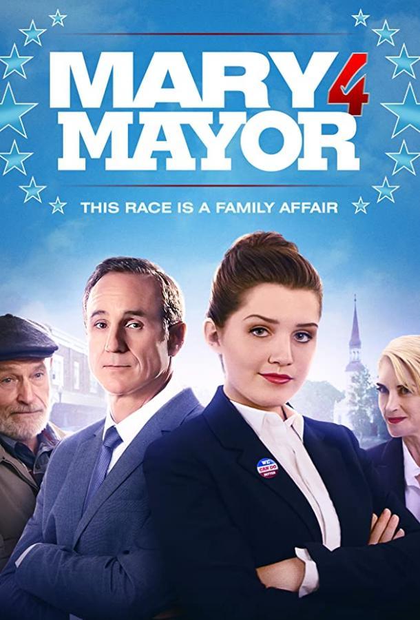 Мэри за мэра (2020) смотреть онлайн в хорошем качестве
