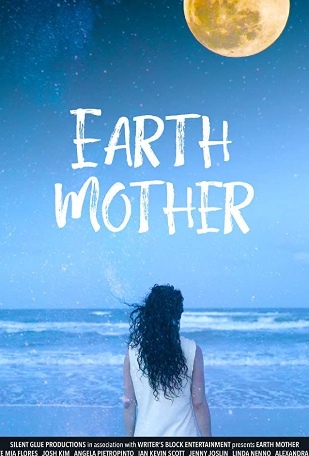 Мать-Земля (2020) смотреть онлайн в хорошем качестве