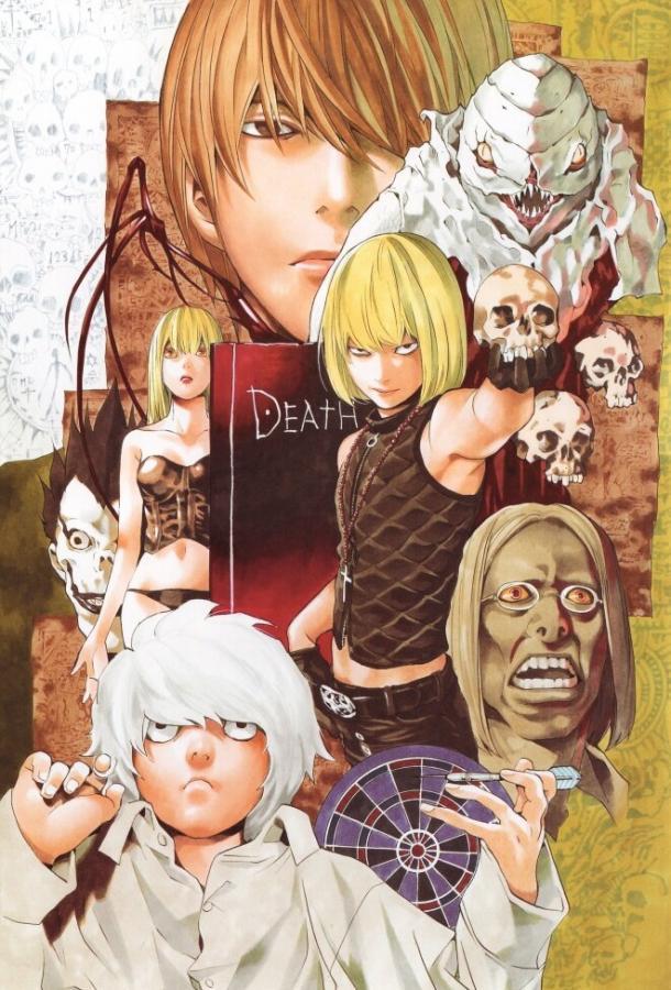 Тетрадь смерти: Наследники L / Death Note Rewrite: L o Tsugu Mono (2008)