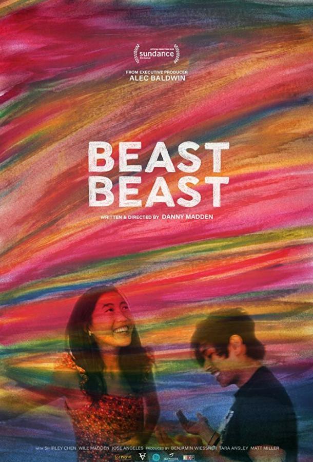 Зверь зверь (2020) BD