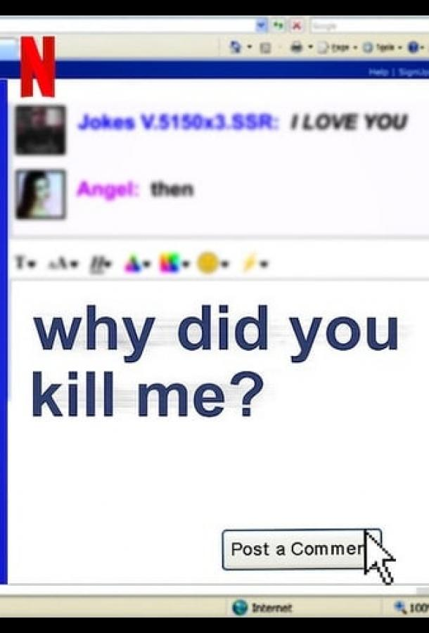 Why Did You Kill Me? (2021) смотреть бесплатно онлайн