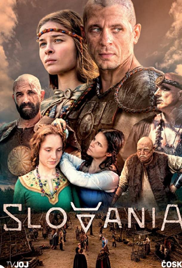 Славяне (2021)
