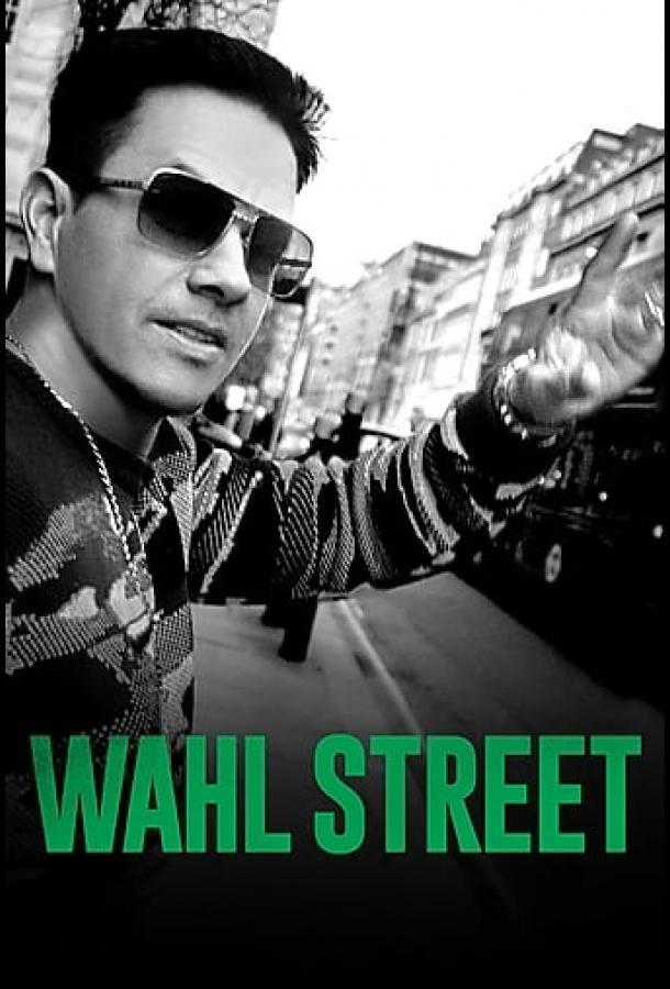 Wahl Street (2021)