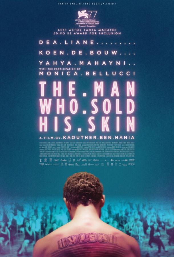 Человек, который продал свою кожу (2020) смотреть онлайн в хорошем качестве