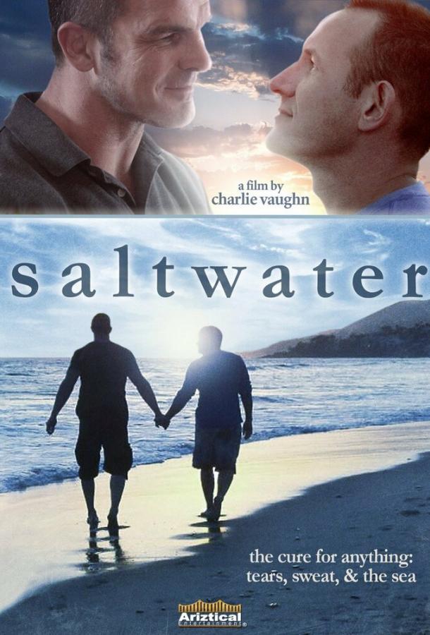 Морская вода / Saltwater (2012)