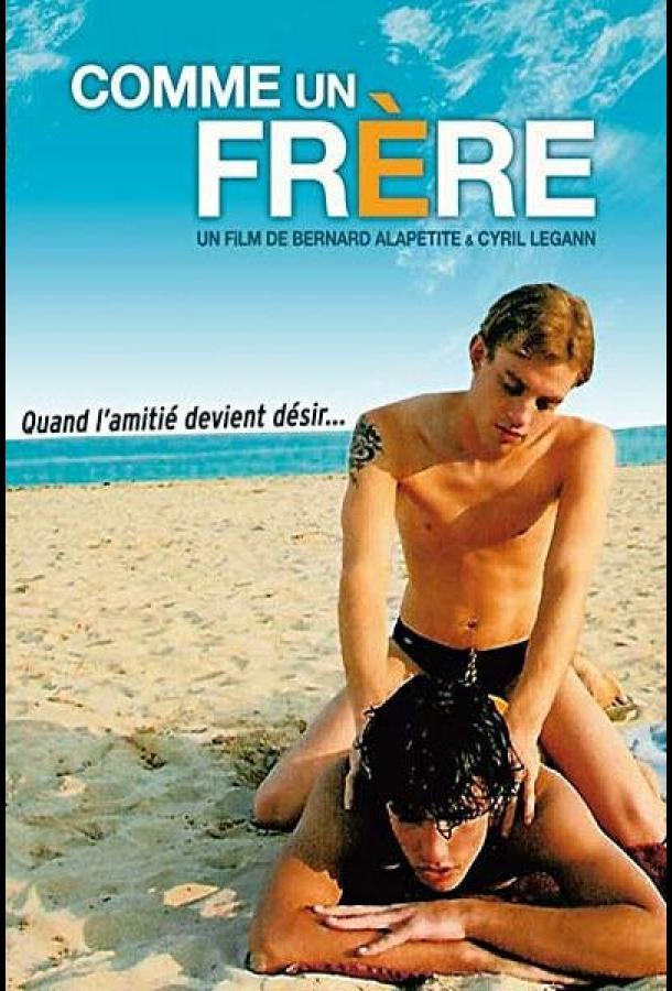 По-братски / Comme un frère (2005)
