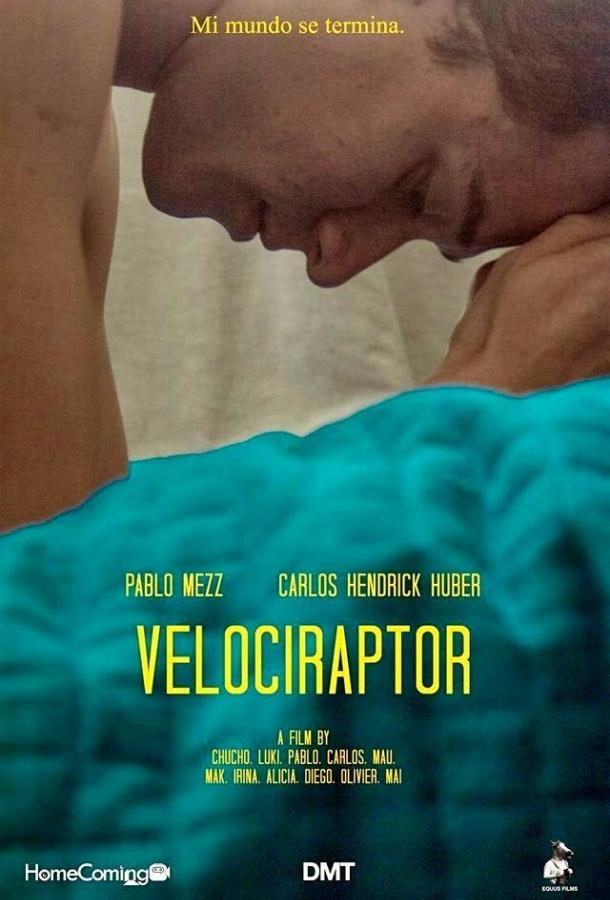 Велоцираптор / Velociraptor (2014)