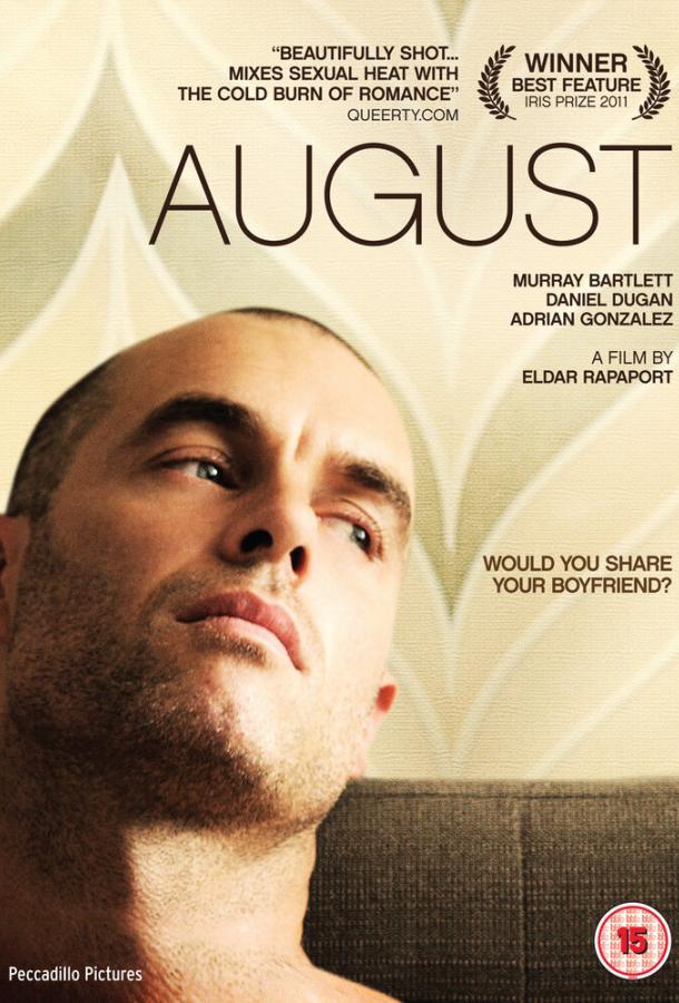 Август / August (2011)