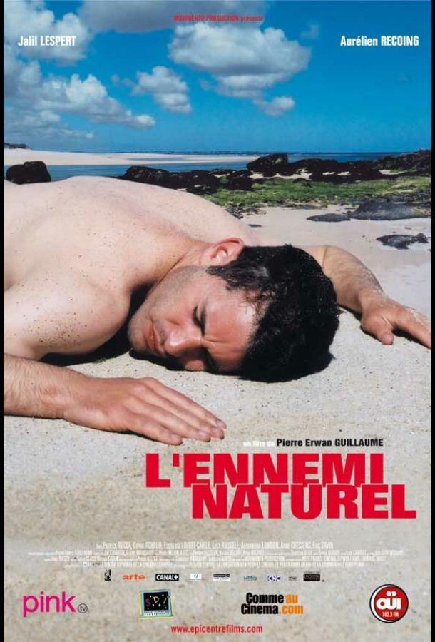 Природный враг (2004) смотреть онлайн