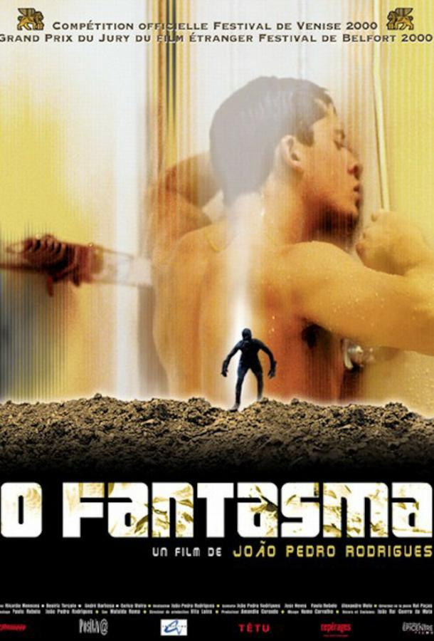 Призрак / O Fantasma (2000)