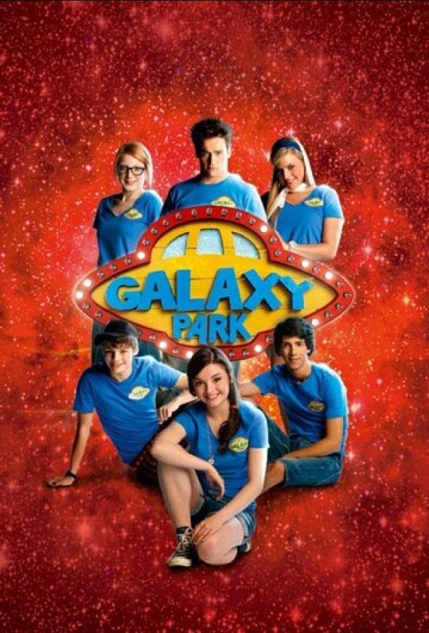 Парк «Галактика» / Galaxy Park (2011)