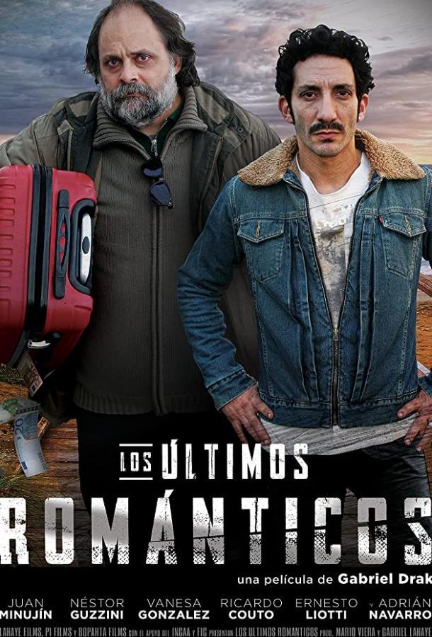 Los últimos romnticos (2019) смотреть онлайн в хорошем качестве
