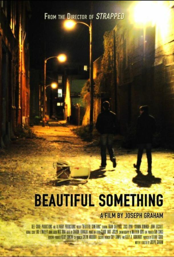 Нечто прекрасное (2015) смотреть онлайн