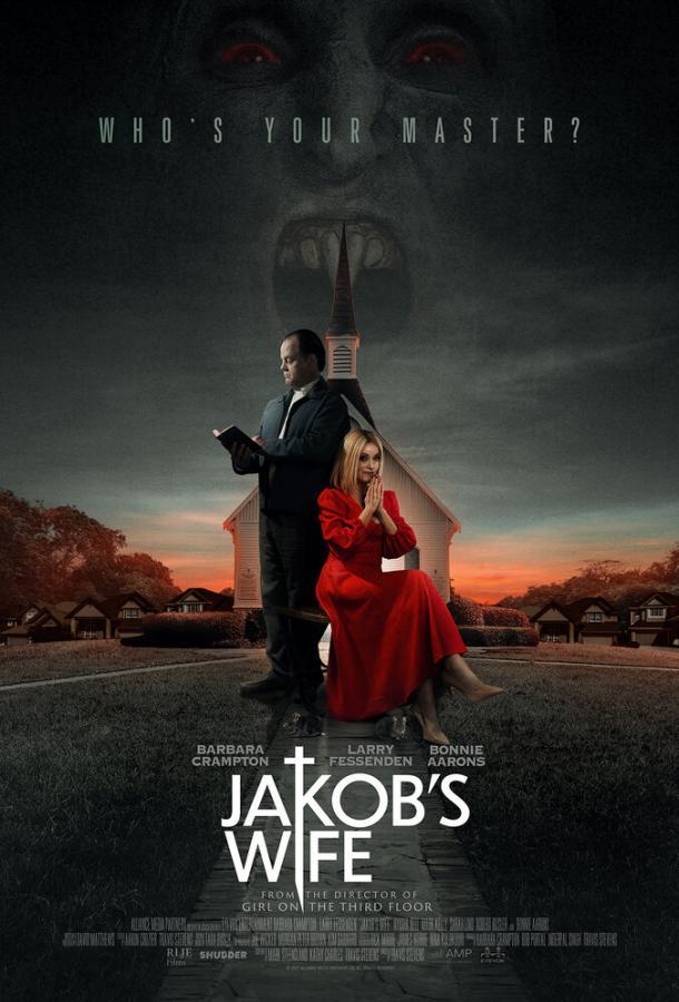 Жена Джейкоба (2021) смотреть бесплатно онлайн