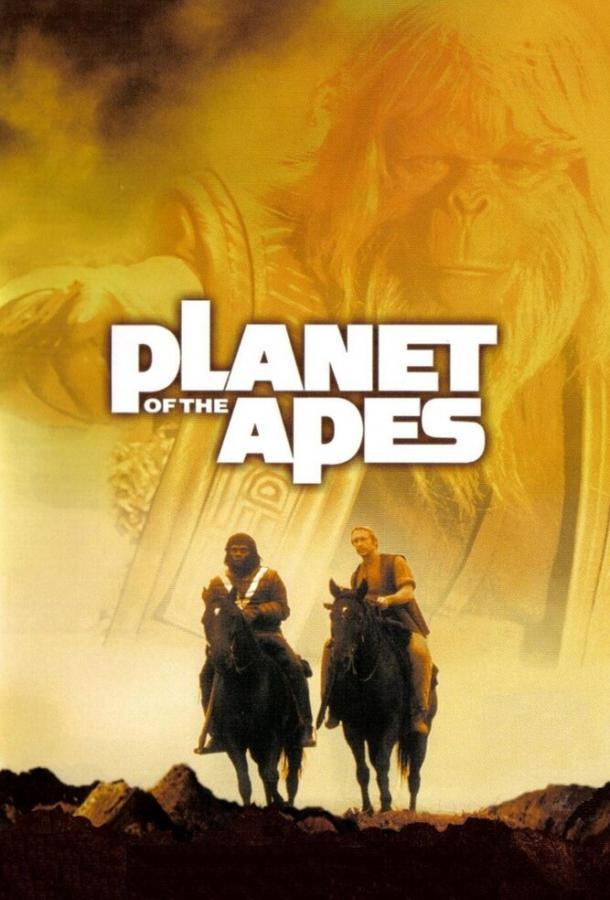 Планета обезьян / Planet of the Apes (1974)
