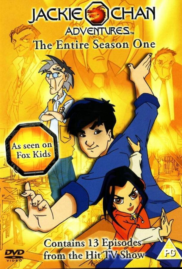 Приключения Джеки Чана / Jackie Chan Adventures (2000)