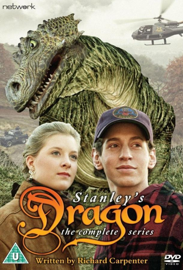 Дракон / Stanley's Dragon (1994)