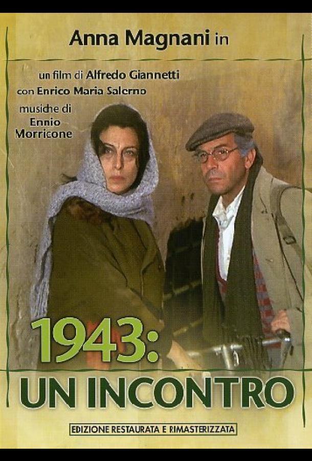 1943: Встреча / Tre donne - 1943: Un incontro (1971)